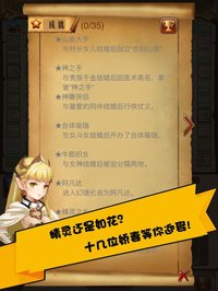 Cкриншот 龙纪冒险棋, изображение № 1859009 - RAWG