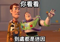 Cкриншот 梗圖王國, изображение № 2786106 - RAWG
