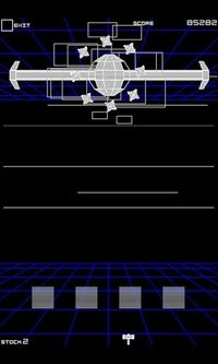 Cкриншот Space Invaders Infinity Gene, изображение № 2091618 - RAWG