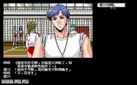 Cкриншот Magical Story Series: Majokko Kumi, изображение № 336233 - RAWG