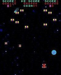 Cкриншот Phoenix (1980), изображение № 726295 - RAWG