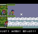 Cкриншот Gunstar Heroes (1993), изображение № 759398 - RAWG
