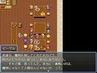 Luise and Secret Basement Rooms screenshot, image №2513285 - RAWG