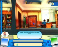Cкриншот Как достать соседа 3: В офисе, изображение № 451074 - RAWG