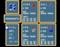 Final Fantasy (1987) screenshot, image №729652 - RAWG