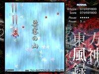 Cкриншот Touhou Fuujinroku ~ Mountain of Faith., изображение № 2515608 - RAWG
