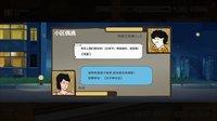 Cкриншот 中国式家长 / Chinese Parents, изображение № 839632 - RAWG