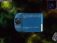 Cкриншот Космические рейнджеры, изображение № 288491 - RAWG