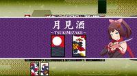 Cкриншот Koi-Koi Japan [Hanafuda playing cards], изображение № 133675 - RAWG