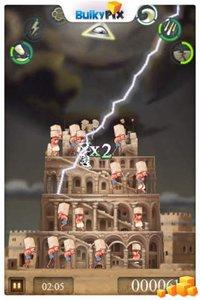 Cкриншот BABEL Rising, изображение № 44290 - RAWG