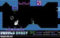 Bubble Ghost screenshot, image №1709320 - RAWG