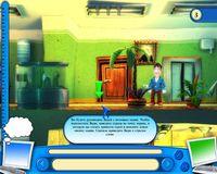 Cкриншот Как достать соседа 3: В офисе, изображение № 451068 - RAWG