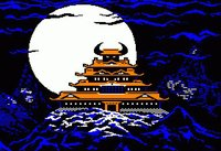 Karateka (1985) screenshot, image №741569 - RAWG