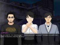 Cкриншот Japocaliptyca/ Япокалиптика, изображение № 2009695 - RAWG
