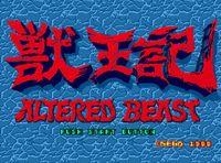 Cкриншот Altered Beast (1988), изображение № 807656 - RAWG