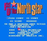 Fist of the North Star (1987) screenshot, image №735668 - RAWG