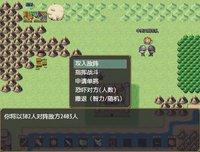 Cкриншот 奇幻与砍杀 Fantasy & Blade Ⅱ, изображение № 2183491 - RAWG
