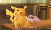 Cкриншот Detective Pikachu, изображение № 716252 - RAWG