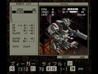 Cкриншот Front Mission (1995), изображение № 1652195 - RAWG