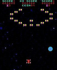 Cкриншот Phoenix (1980), изображение № 726294 - RAWG