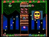 Cкриншот Kirby's Avalanche, изображение № 785969 - RAWG