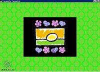 Cкриншот Tamagotchi, изображение № 326006 - RAWG