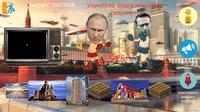 Cкриншот Putin Life, изображение № 2214272 - RAWG
