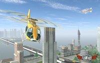 Cкриншот Helicopter Simulator, изображение № 923446 - RAWG