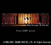 Cкриншот Front Mission (1995), изображение № 1652192 - RAWG