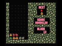 Cкриншот Puyo Puyo, изображение № 732273 - RAWG