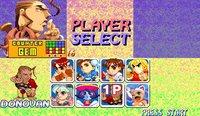 Super Puzzle Fighter II Turbo screenshot, image №733848 - RAWG