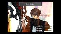 Cкриншот Final Fantasy VIII Remastered, изображение № 2140757 - RAWG