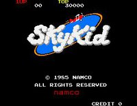 Sky Kid (1986) screenshot, image №737793 - RAWG