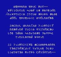 Final Fantasy II (1988) screenshot, image №729640 - RAWG