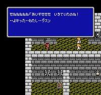 Final Fantasy II (1988) screenshot, image №729644 - RAWG