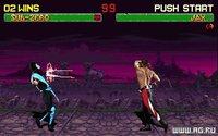 Cкриншот Mortal Kombat 2, изображение № 289178 - RAWG
