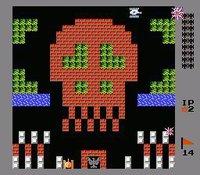 Battle City screenshot, image №1708376 - RAWG
