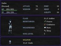 Cкриншот TNB| Labyrinth Of Oblivion, изображение № 1031365 - RAWG