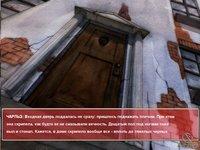 Cкриншот Книга мертвых: Потерянные души, изображение № 458357 - RAWG