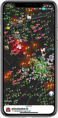 Cкриншот Cheapshot, изображение № 721964 - RAWG