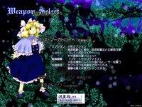 Touhou Chireiden ~ Subterranean Animism. screenshot, image №2497859 - RAWG