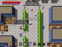 Cкриншот 奇幻与砍杀 Fantasy & Blade Ⅱ, изображение № 2183490 - RAWG