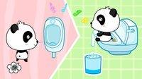 Baby Panda's Daily Life screenshot, image №1594578 - RAWG