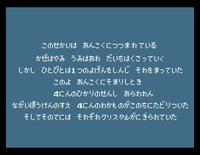 Final Fantasy (1987) screenshot, image №729650 - RAWG