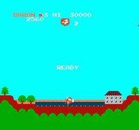 Sky Kid (1986) screenshot, image №737798 - RAWG