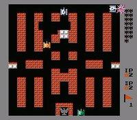 Battle City screenshot, image №1708374 - RAWG