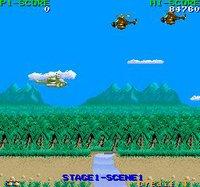 Cobra Command screenshot, image №735108 - RAWG