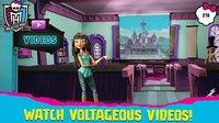 Monster High screenshot, image №1359605 - RAWG