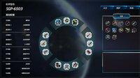 Cкриншот Earth: The Last Resistance, изображение № 2700432 - RAWG