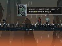 Cкриншот Rainblood 2: City of Flame, изображение № 575446 - RAWG